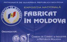 """Va avea loc cea de a XV-a ediţie a expoziţiei """"Fabricat în Moldova"""", organizată de Camera de Comerţ şi Industrie a Republicii Moldova"""