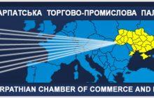 ZILE DE CONTACT INTERNATIONAL - 22 – 23 martie 2016