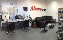 Alyon Plus SRL