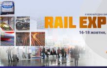 «Rail EXPO 2018»