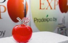 PRODEXPO 2018 - Expozitie internationala pentru industria agricola