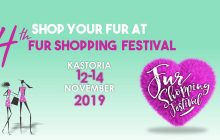 Expozitia de blanuri naturale FUR SHOPPING FESTIVAL 2019, Kastoria, 12 - 14 Noiembrie 2019