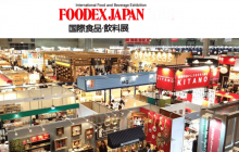Expoziția FOODEX JAPAN 2021