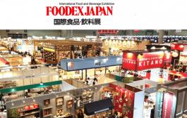 Expoziția FOODEX JAPAN 2021