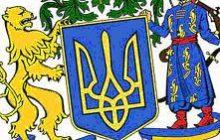 Companii din Ucraina cauta parteneri de afaceri in Romania
